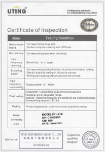 Сертификат на системы радиоуправления