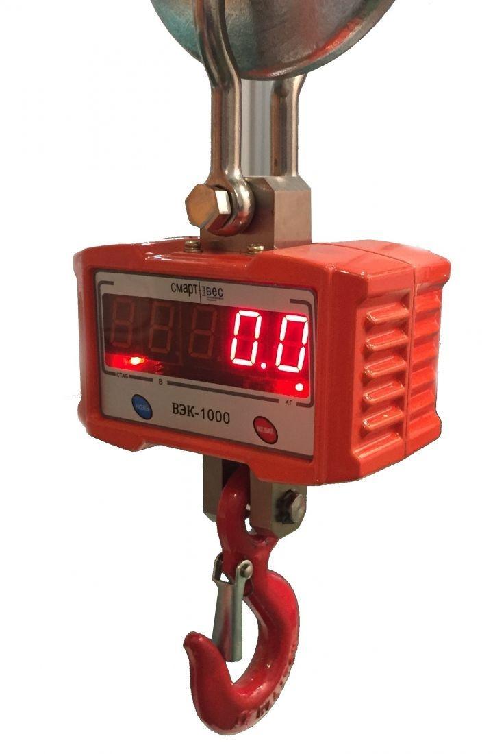 Электронные крановые весы ВЭК/6-1000 (ВЭК-1000 мини), ВЭК/6-2000 (ВЭК-2000 мини)