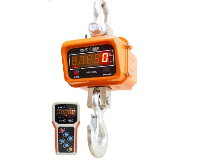 Электронные крановые весы с дублированием ВЭК/3-3000, ВЭК/3-5000, ВЭК/3-10000, ВЭК/3-15000